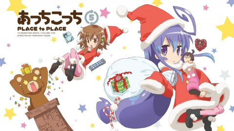 Acchi Kocchi  (Completed Batch) (720p BD 100MB)