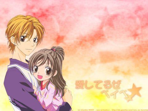 Aishiteruze Baby (Episode 1 – 26) (480p|60MB)