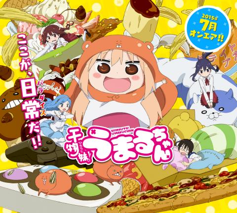 Himouto! Umaru-chan (BD) + Extras