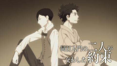 Shouwa Genroku Rakugo Shinjuu (Complete Batch)