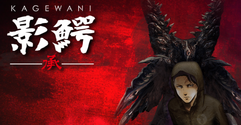 Kagewani : Shou (Episode 6)