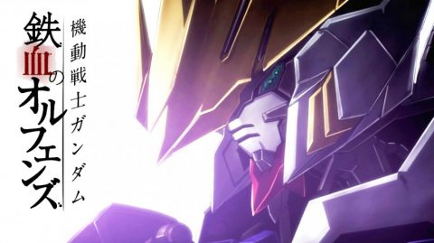 Mobile Suit Gundam: Iron-Blooded Orphans 2nd Season (Episode 18)