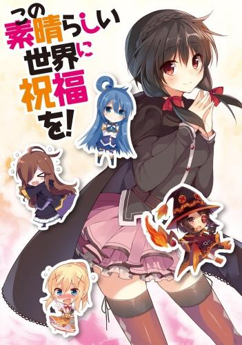 Download KonoSuba OVA Anime