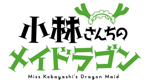 Kobayashi-san Chi no Maid Dragon (Episode 7) (Rapid)