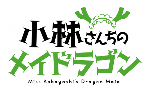 Kobayashi-san Chi no Maid Dragon (Episode 2) (Rapid)
