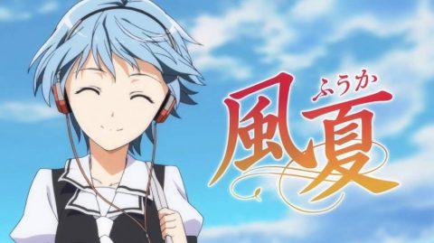 Fuuka (Episode 8)