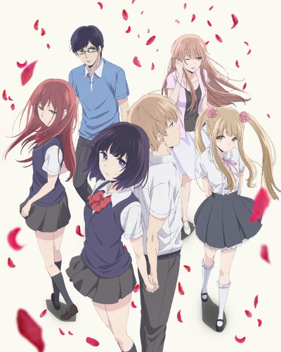 Download Kuzu no Honkai