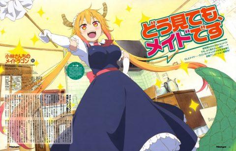 Kobayashi-san Chi no Maid Dragon (Episode 11) (Rapid)