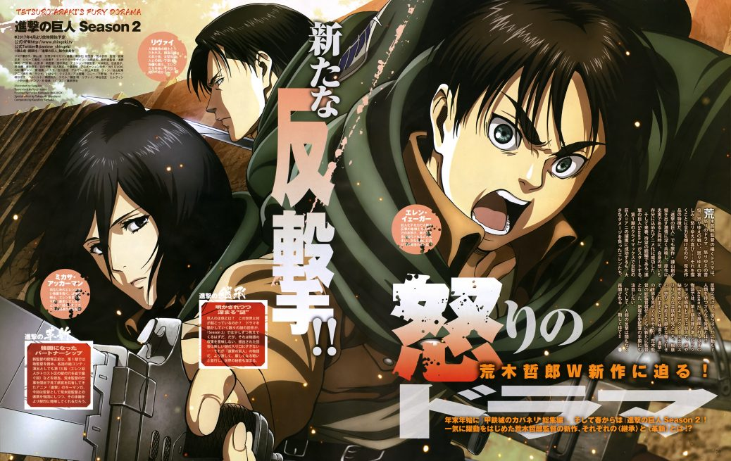 attack on titan sub indo 480p
