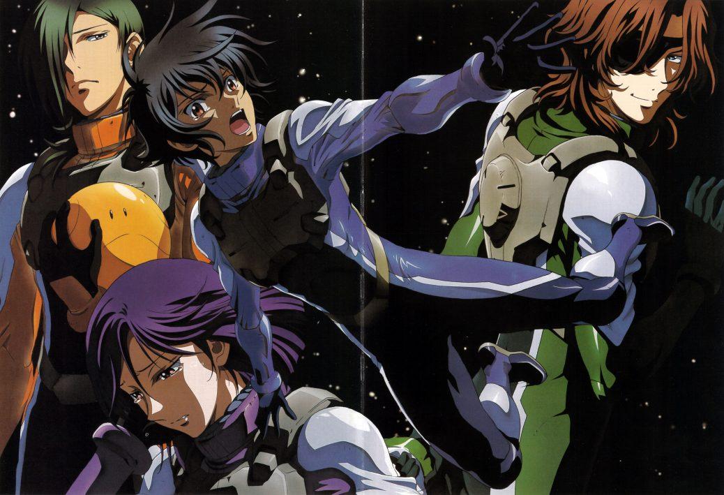 Gundam 00 S1 1080p Complete Anime Series