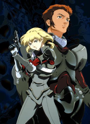 Download Blue Gender (Anime)(1999) Complete 480p
