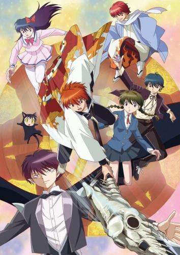 Download Kyoukai no Rinne (Season 1) 2015 Anime
