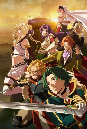 Download Grancrest Senki (main) Anime